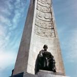 Дмитрий Рябичев Монумент, посвященный 850-летию города Владимир